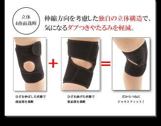 膝サポーターひざサポーター膝[Dr.W]上下でしっかり固定膝裏蒸れない仕様らくらく膝ベルト膝用ひざ用膝用サポーター巻くだけ簡単膝痛膝関節痛膝の痛み膝関節グッズ膝の不安を解消横ブレ防止機能付最新のX型ベルト大きいサイズあります