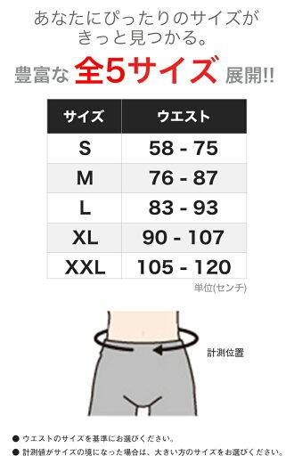 【信頼の楽天ランキング1位】Dr.Q腰痛ベルト<コスパ抜群2個でもお値段変わらず>大きいサイズWのベルトでしっかり固定腰痛対策腰痛予防腰の痛み腰痛コルセット腰痛ベルト腰用サポーター腰用コルセットサポーターコルセット腰サポーターベルト腰