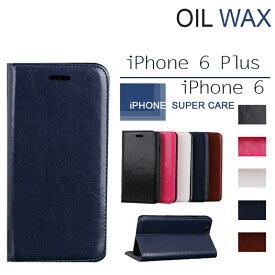 iPhone6/6S ケース iPhone6/6S Plus ケース iPhone5S/SE ケース 手帳型 アイフォン6S ケース アイフォン5S/SE/6S/6Splus ケース スタンド機能 レザー スマホケース かわいい iPhone カバー iPhone ケース