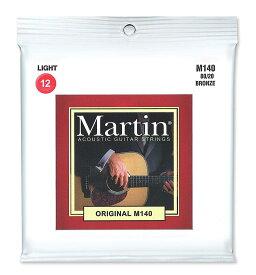 MARTIN Original M-140 80/20ブロンズ Light(12-54) 復刻版パッケー【送料無料】
