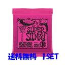【送料無料】ERNIE BALL #2223×1セット SUPER SLINKY[9-42]/スーパースリンキー