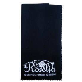 ESP x BanG Dream! CL-8 ROSELIA Black バンドリ ギタークロス【送料無料】