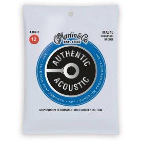Martin Superior Performance MA540 Light Phospher Bronze アコースティックギター弦 マーチン【送料無料】