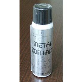 日本エレクトロ・ハーモニックス 接点復活剤 METAL CONTACT