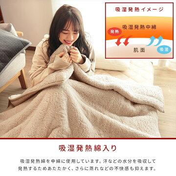 もこもこシープボア2枚合わせ毛布セミダブルサイズ吸湿発熱綿入り丸洗いOK