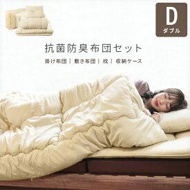 布団5点セット ダブルサイズ 固綿入り三層敷布団 ほこりの出にくい掛け布団 洗える枕 収納ケース付き a006