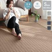 洗える綿100%キルトラグマット130×190cm190×130cm長方形1.5畳滑り止め付き床暖房対応抗菌防臭防ダニa822