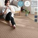 洗える 綿100% キルト ラグマット 190×240cm 240×190cm 長方形 3畳 滑り止め付き 床暖房対応 抗菌防臭 防ダニ a824