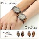 2個ペア価格 ペアウォッチ 木目デザインがおしゃれな腕時計 時計 メンズ レディース ペア ペアウォッチ Un petit plai…