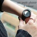 ペアで使えるスケルトンデザインがおしゃれな腕時計 メンズ レディース ラバーベルト