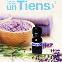 Lavenderoil10 main