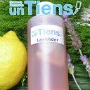 アンティアン 無添加手作り石鹸シャンプー専用ビネガーハーブリンス「ラベンダー/レモンビネガーリンス 」300ml【小学生の頃のような艶やかで健康的な髪に】