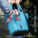 バッグインバッグ付本革キューブバッグ 本革キューブ型バッグ mmサイズ、南京錠 レザー 本革 牛革 鞄 バック レディー…