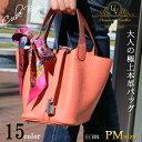 バッグインバッグ付本革キューブバッグ 本革キューブ型バッグ pmサイズ、南京錠 レザー 本革 牛革 鞄 バック レディー…