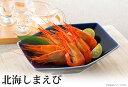濃厚な甘味とプリッとした身が美味♪北海道産北海シマエビ 500g前後