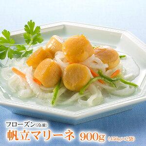 フローズン(冷凍タイプ)帆立スモークマリーネ(マリネ) 900g