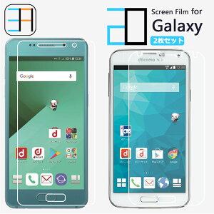 Galaxy s10 フィルム 保護フィルム 2Dソフト保護フィルム 光沢 ブルーライトカット アンチグレア SCV41 フィルム SCV41フィルム ギャラクシーS10フィルム GalaxyS10 耐衝撃 超薄 光沢 簡単貼付け 割れ