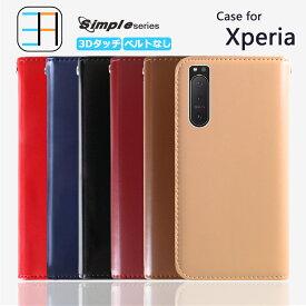 XPERIA XZ3 ケース 手帳型 カバー シンプル スマホケース 耐衝撃 ベルトなし XPERIA XZ3 カバー SO-01L SOV39 801SO ケース SO01L XPERIAXZ3 エクスペリアXZ3 レンズ保護 カード収納 サイドマグネット式 ストラップホール スマホカバー 携帯ケース 6色