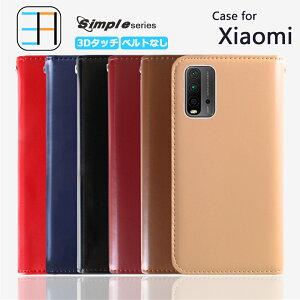 Xiaomi Redmi 10X Pro ケース 手帳型 カバー シンプル スマホケース 耐衝撃 ベルトなし Redmi 10X Pro カバー Redmi10XPro ケース シャオミ Redmi Note9T レンズ保護 カード収納 サイドマグネット式 ストラップ