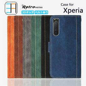 XPERIA XZ3 ケース 手帳型 カバー レトロ スマホケース 耐衝撃 ベルトあり XPERIA XZ3 カバー SO-01L SOV39 801SO ケース SO01L XPERIAXZ3 エクスペリアXZ3 レンズ保護 カード収納 サイドマグネット式 ストラップホール スマホカバー 携帯ケース 6色