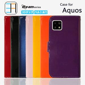 AQUOS SERIE mini ケース 手帳型 カバー エナメル スマホケース 耐衝撃 ベルトあり AQUOS SERIE Xx3 mini カバー Xx3mini SHV38ケース SHV38カバー アクオス レンズ保護 カード収納 マグネット式 ストラップホ