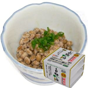 自然の味そのまんま 国産特別栽培大豆使用の小粒大豆納豆[45g×3]