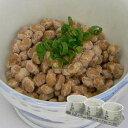 自然の味そのまんま 国産大豆カップスリー納豆[30g×3]