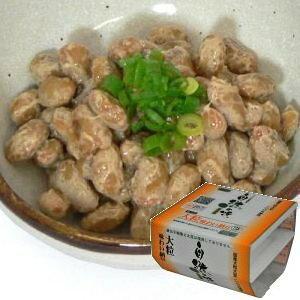 自然の味そのまんま 国産大豆使用の大粒味わい納豆[45g×2]