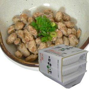 自然の味そのまんま 国産大豆使用の大粒味わい納豆[45g×3]