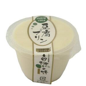 自然の味そのまんま 国産大豆の豆腐プリン[80g]
