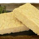 自然の味そのまんま 国産大豆100%のテンペ[250g]