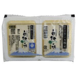 自然の味そのまんま 駿河湾深層水使用の木綿豆腐[150g×2]