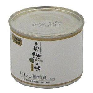 自然の味そのまんま いわし(鰯)醤油煮缶詰[190g]