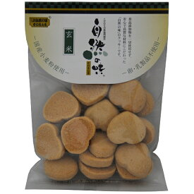 自然の味そのまんま 国産小麦粉の玄米クッキー[80g]