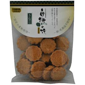 自然の味そのまんま 国産小麦粉のきなこクッキー[80g]