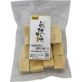 自然の味そのまんま 国産原料の高野豆腐[50g]