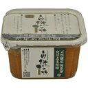 自然の味そのまんま 天然醸造無添加発芽玄米味噌[500g]