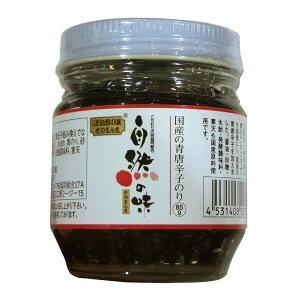自然の味そのまんま 国産原料の青唐辛子のり 佃煮[85g]