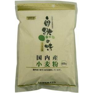 自然の味そのまんま 国内産 小麦粉(中力粉)[600g]