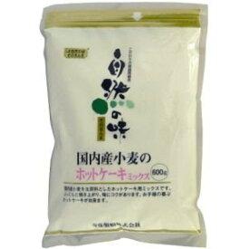 自然の味そのまんま 国内産小麦のホットケーキミックス[600g]