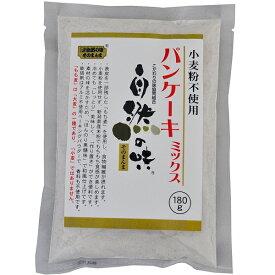 自然の味そのまんま 小麦粉不使用 パンケーキミックス[180g]