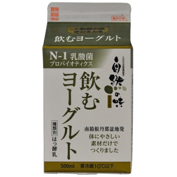 自然の味そのまんま 飲むヨーグルト[500ml]