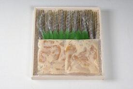 瀬戸のかおり2品詰合(ホ)-3(干さより・貝柱の粕漬)