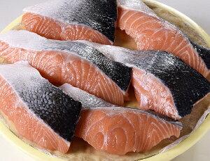 キングサーモンの味噌漬7キレ