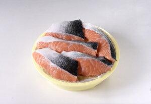 キングサーモンの味噌漬5キレ