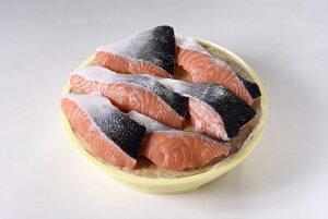 キングサーモンの味噌漬6キレ【お買い物マラソン開催中♪】【全エントリーで最大P44倍】