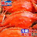 茹で(ゆで)渡り蟹ワタリガニ 大サイズ2−3尾送料無料わたりがに、ガザミ