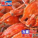 茹で(ゆで)渡り蟹ワタリガニ 小、中3-4尾送料無料わたりがに、ガザミ