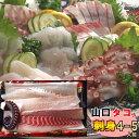 タコ刺身 柵たこ刺身 盛り合わせお刺身 セット 4-5人前ゆでたこ入、刺身醤油付刺身魚短冊 詰め合わせ鮮魚セット 送料…