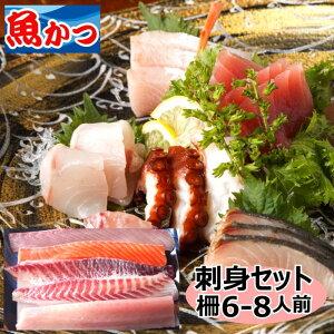 刺身 盛り合わせ鮮魚 お刺身 セット 6-8人前魚 手巻き寿司セット鮮魚セット 送料無料 魚海鮮 刺身 柵魚 詰め合わせ美味しい 魚 お取り寄せ 海鮮セット